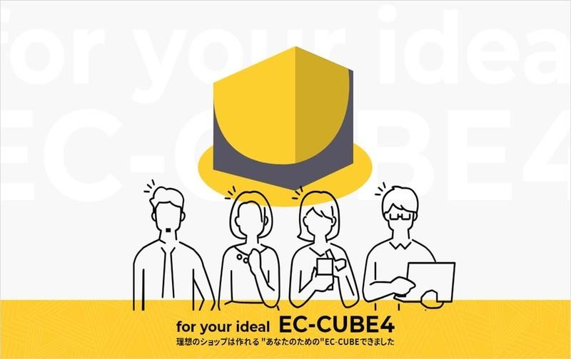ECCUBE3&4 新しい フォーム 作成の手順